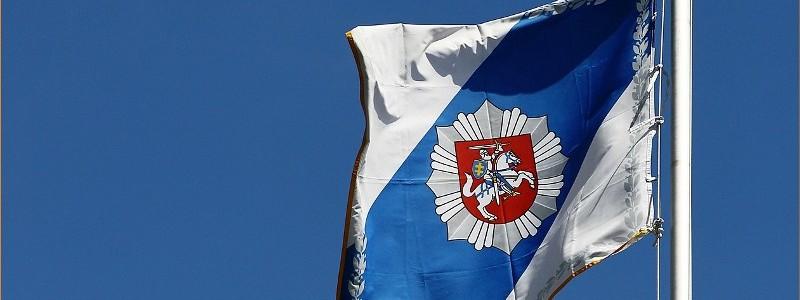 Sveikiname su Angelų Sargų – Lietuvos policijos diena! | Tarptautinės  policijos asociacijos Lietuvos skyrius